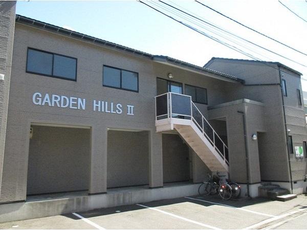 外観-ガーデンヒルズⅡ