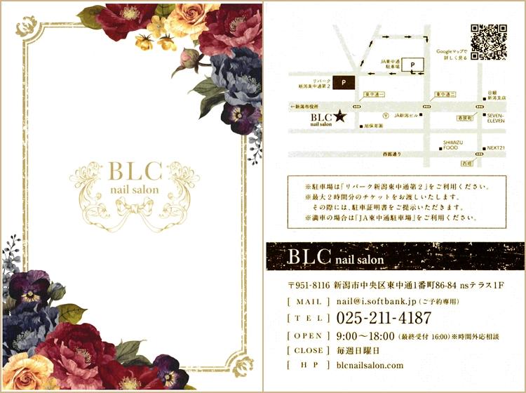 BLCハガキ-NSテラス1F