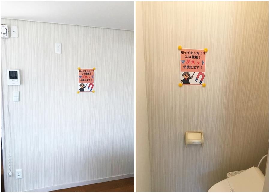 内観マグネット-クレセントクレ205